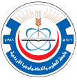 Jordan University of science and technology.png